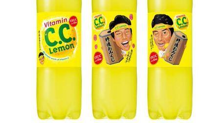 松岡修造さんの前向きメッセージ入りC.C.レモン修造おみくじ付ボトル