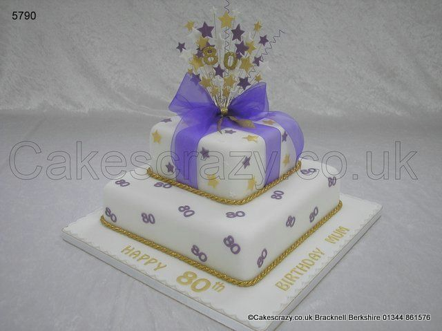 Parcel Cake LilacGold httpwwwcakescrazycoukdetailspresent