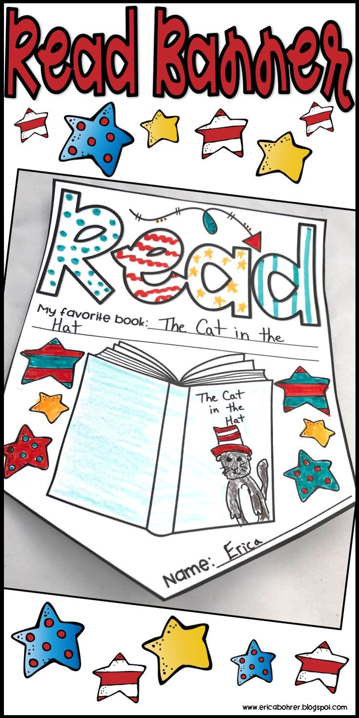 Read Banner - Perfect for Read Across America Day