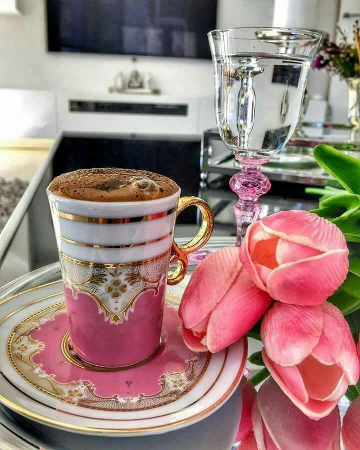 картинки чашка кофе прекрасного настроения знаю