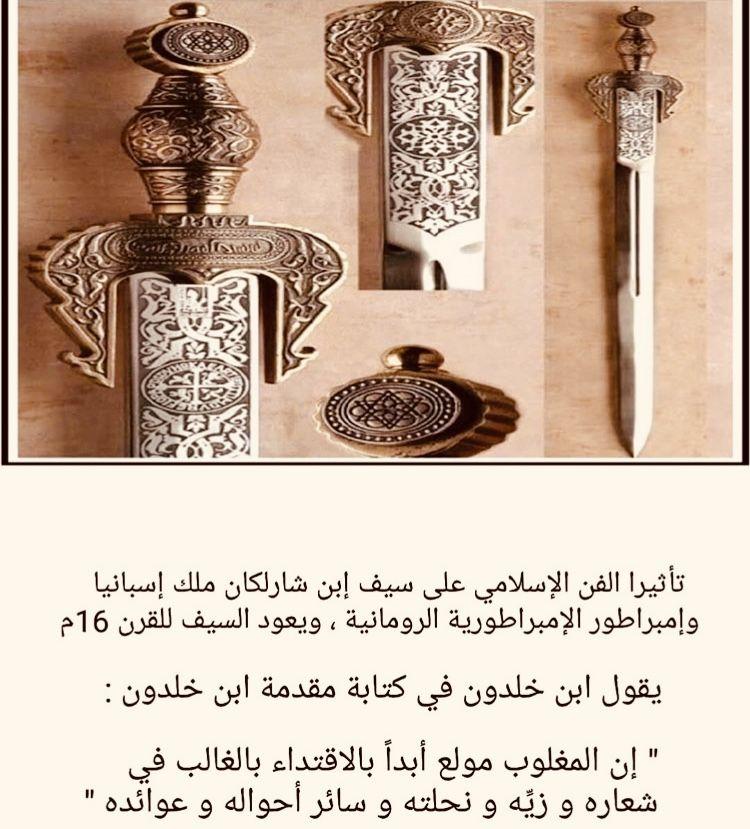 ولع المغلوب بالغالب Candle Sconces Wall Lights Door Handles