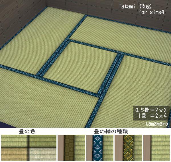 Tamamaro Tatami Rug Converted From Ts3 To Ts4 Sims 4 Downloads Sims 4 Sims 4 Blog Sims