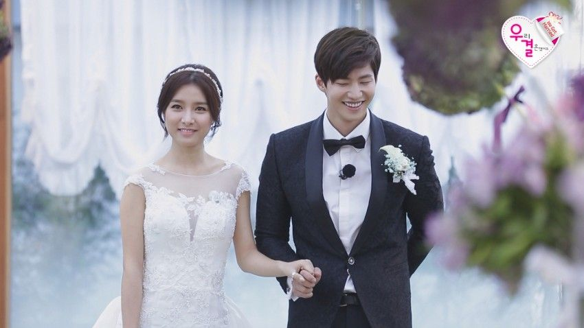 Kim bum dan kim so eun dating rumors