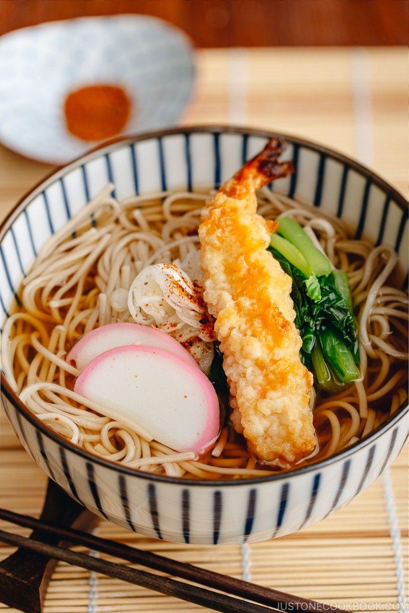 Soba Noodle Soup Recipe Easy japanese recipes, Asian