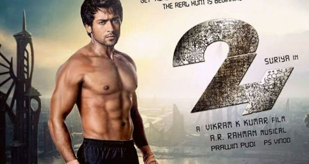 24 first look suriya six pack abs teluguabroad telugu abroad 24 first look suriya six pack abs teluguabroad altavistaventures Choice Image