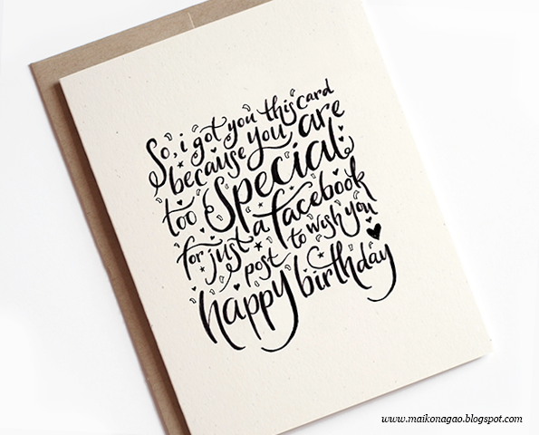 Diy Birthday Cards Printable – Free Printable Birthday Cards with Photo