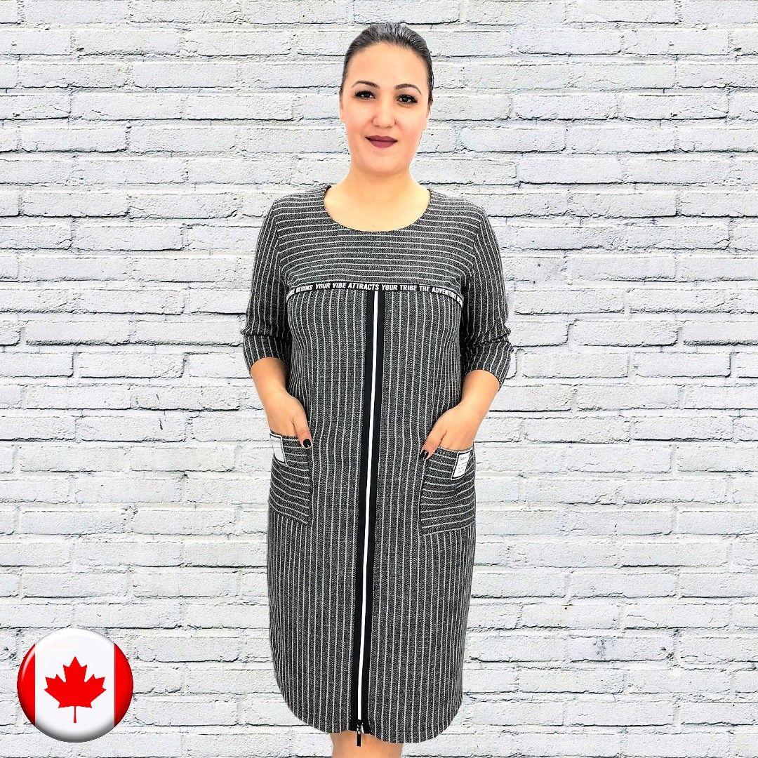 Офисные платья больших размеров из Турции - женская одежда ...