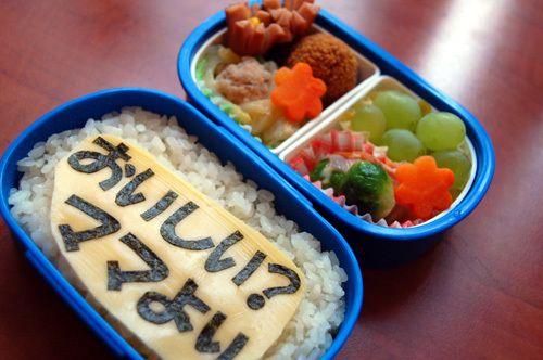 お子さんにお弁当でメッセージを伝える『メッセージ弁当』 あなたも是非、やってみてね^^ 1:他にも大丈夫な食べ物あるでしょ^^ 参照:http://happyteatime.jp/ 2:ごめん。許して!! 参照:http://twitpic.com/a8vmbt 3:おいしいよ^^; 参照:http://nekobeya.exblog.jp/page/2/ 4:友蔵、心の俳句 参照:http://ameblo.jp/kaerit/entry-11838649414.html 5:えっ??プレゼント。。 参照:http://ameblo.jp/kaerit/entry-11730149090.html 6:腰痛いのにありがとう!! 参照:http://ameblo.jp/kaerit/entry-11795672219.html 7:4位って・・微妙^^; 参照:http://ameblo.jp/kaerit/entry-11764532131.html 8:大丈夫?? 参照:http://ameblo.jp/kaerit/entry-11730149090.html…