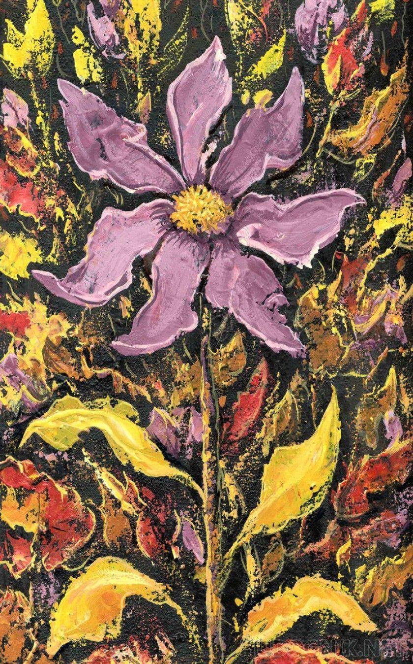 На цветочном лугу в 2020 г | Краска, Изобразительное ...
