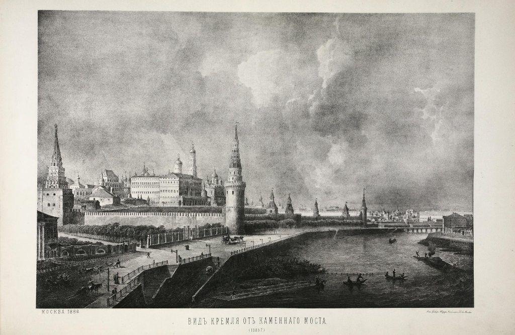 Старая Москва в рисунках и фотографиях. Часть 3 ...