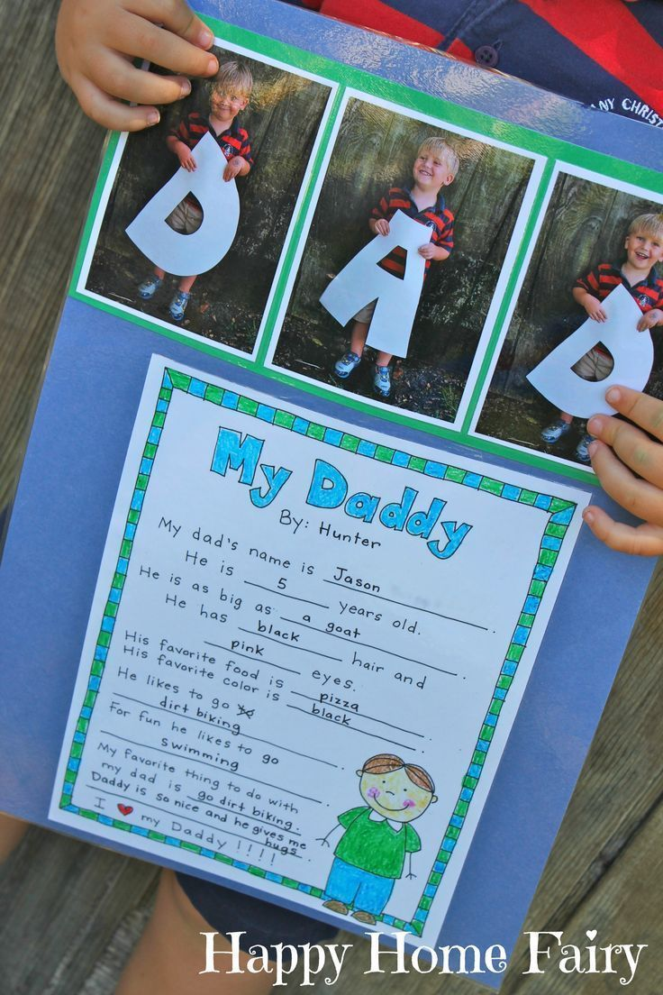 A Father S Day Project Free Printable Kindergartenklub Com