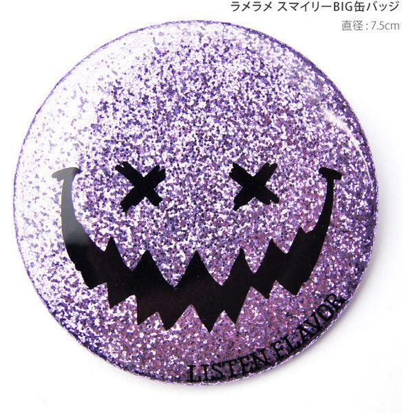 【楽天市場】ラメラメ スマイリーBIG缶バッジ 特大 7.5cm:LISTEN FLAVOR ❤ liked on Polyvore featuring buttons