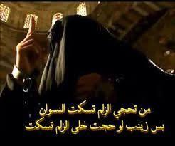 الله سلاما من الله عليك يامولاتي يازينب Movies Movie Posters Poster