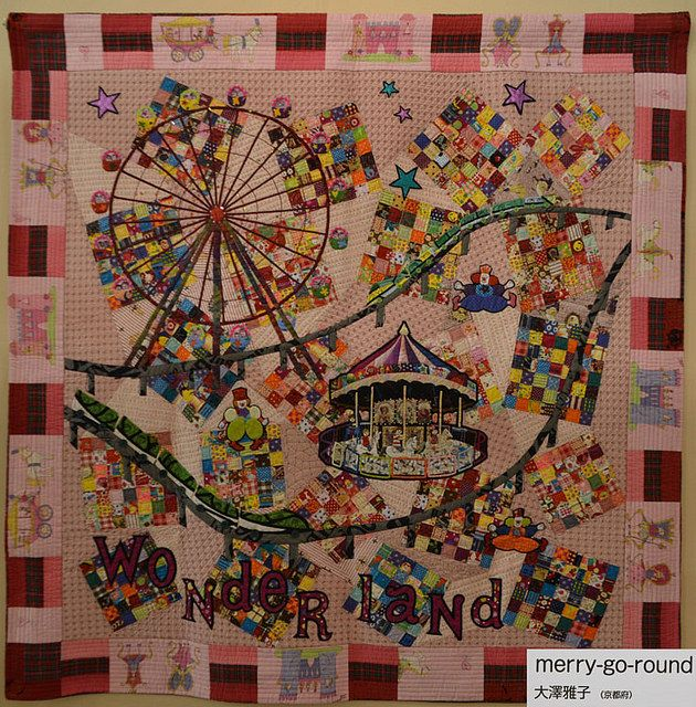 Merry-Go-Round quilt photo from the Tokyo Quilt Festival | Quilt ... : merry go round quilt - Adamdwight.com