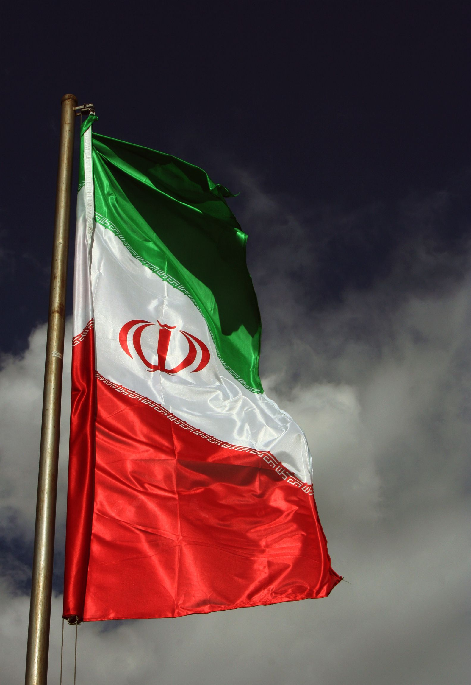 Pin By θεά μου αφροδίτη On Skype A World Of Possibilities Cyber Threat Iran Iran Flag