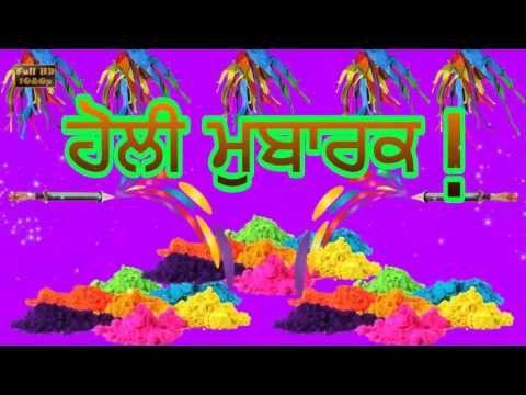 Happy holi greetings in punjabi punjabi holi wishes for whatsapp happy holi greetings in punjabi punjabi holi wishes for whatsapp youtube m4hsunfo