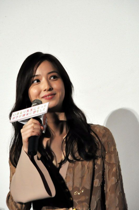 Stage Greeting - My Korean Teacher (Film)
