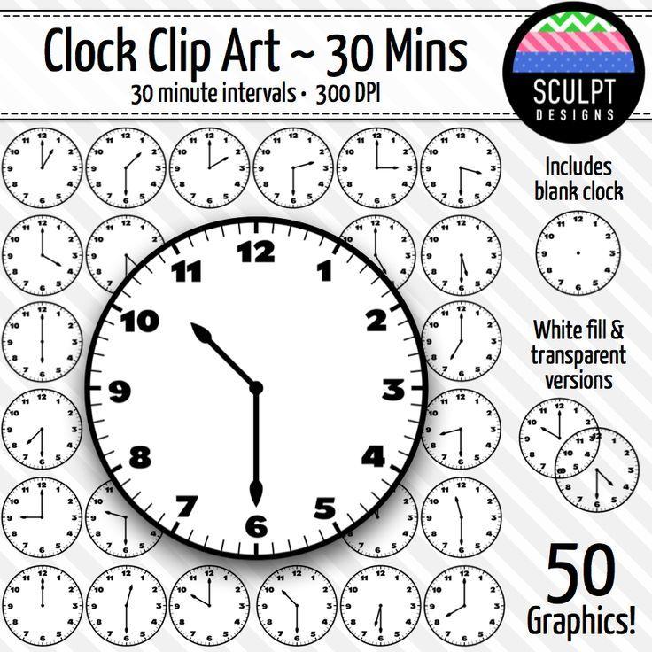 Clock Clip Art Every 30 Minutes Clip Art Clock Clock Clipart