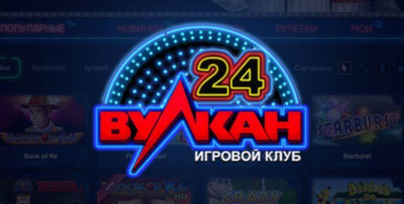Карточная игра 2013