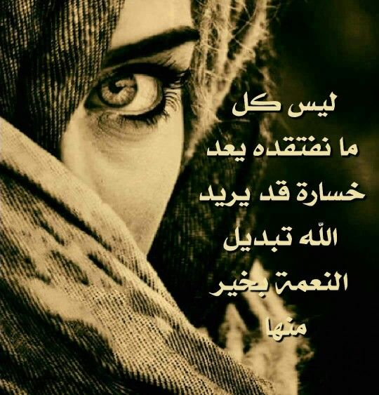 Desertrose اللهم يا مغير الأحوال غير حالنا إلى أحسن حال Arabic Love Quotes Love Quotes Quotes
