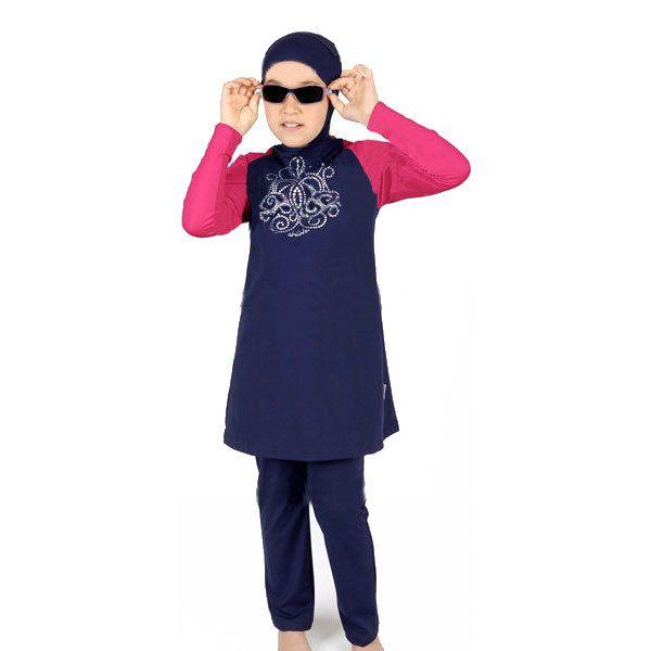 90f4ca531ee Details about Muslim Full Cover Swimsuit Women Modest Swimwear ...