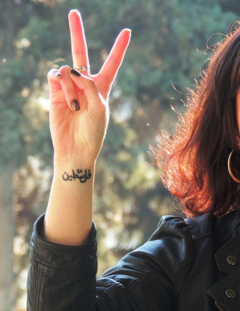 palestine tattoos pinterest palestine tattoo and muslim. Black Bedroom Furniture Sets. Home Design Ideas