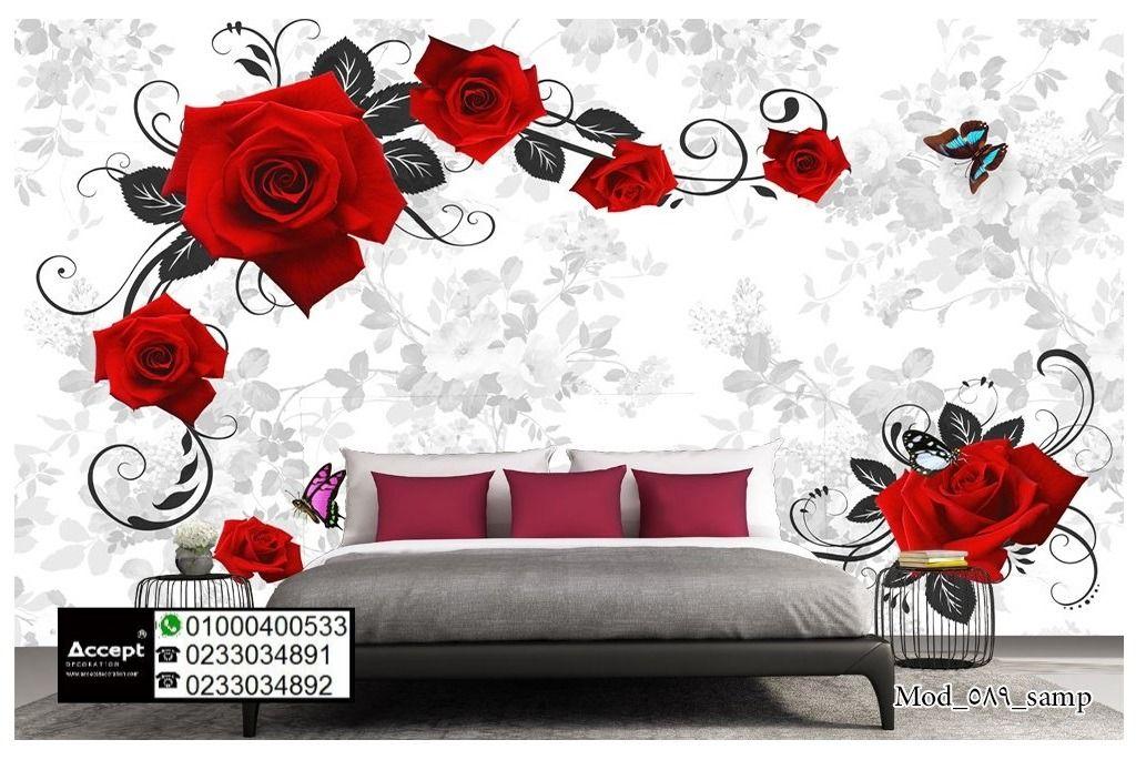 ورق جدران ثلاثي الابعاد ورق حائط 3d خلفيات 3d Dinning Room Wallpaper Decor Room Wallpaper