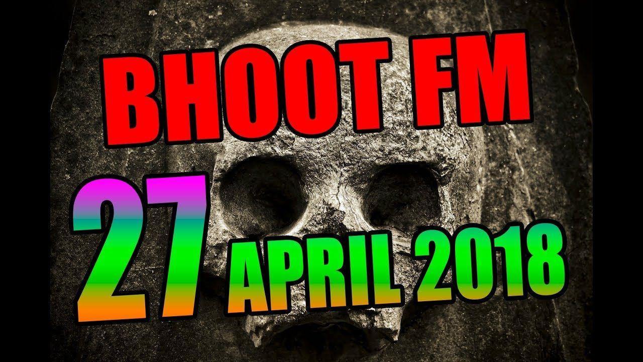 bhoot fm 2019 download