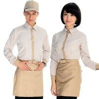Custom Hotel Staff Uniform Restaurant Waiter Waitress Front Desk Uniforms