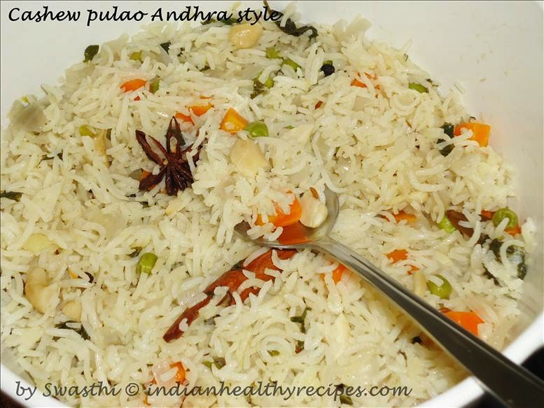 Cashew pulav andhra style rice varieties pinterest rice and cashew pulao recipe this kaju pulao is one of the dishes made during andhra weddings it is served with a gravy usually a potato kurma is served forumfinder Images