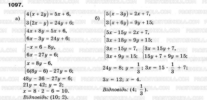 Решебник по алгебре 7 класс бевз гдз