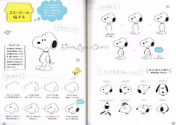 snoopy patterns peanut japanese drawing pattern book scrapbooking doodle easy drawing tutorial art technique kawaii design b1293