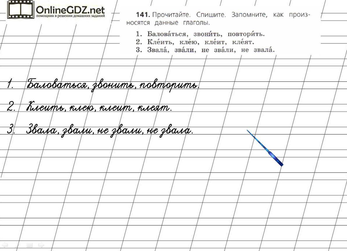 Физика 7 класс шахмаев ответы