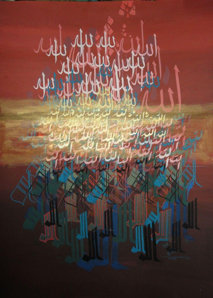 اختلافات الخط العربي رسومات إسلامية di 2020 Jenis