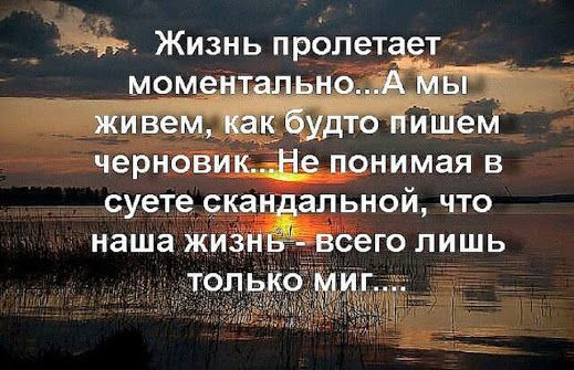 Slova So Smyslom Words Words Of Wisdom Positivity