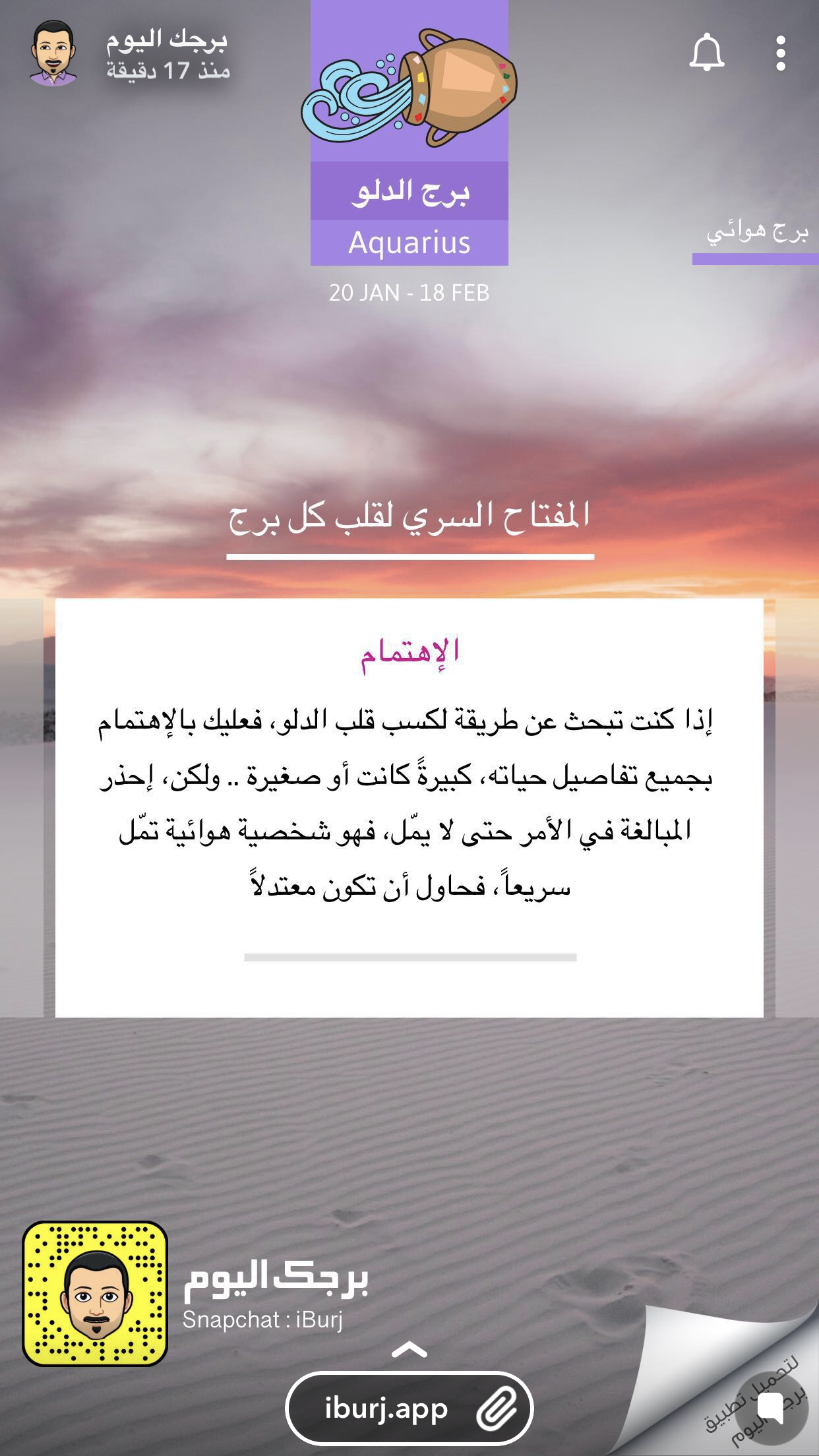 Pin By I Emmy On أبراج Beautiful Arabic Words Swag Wallpaper Aesthetic Hair