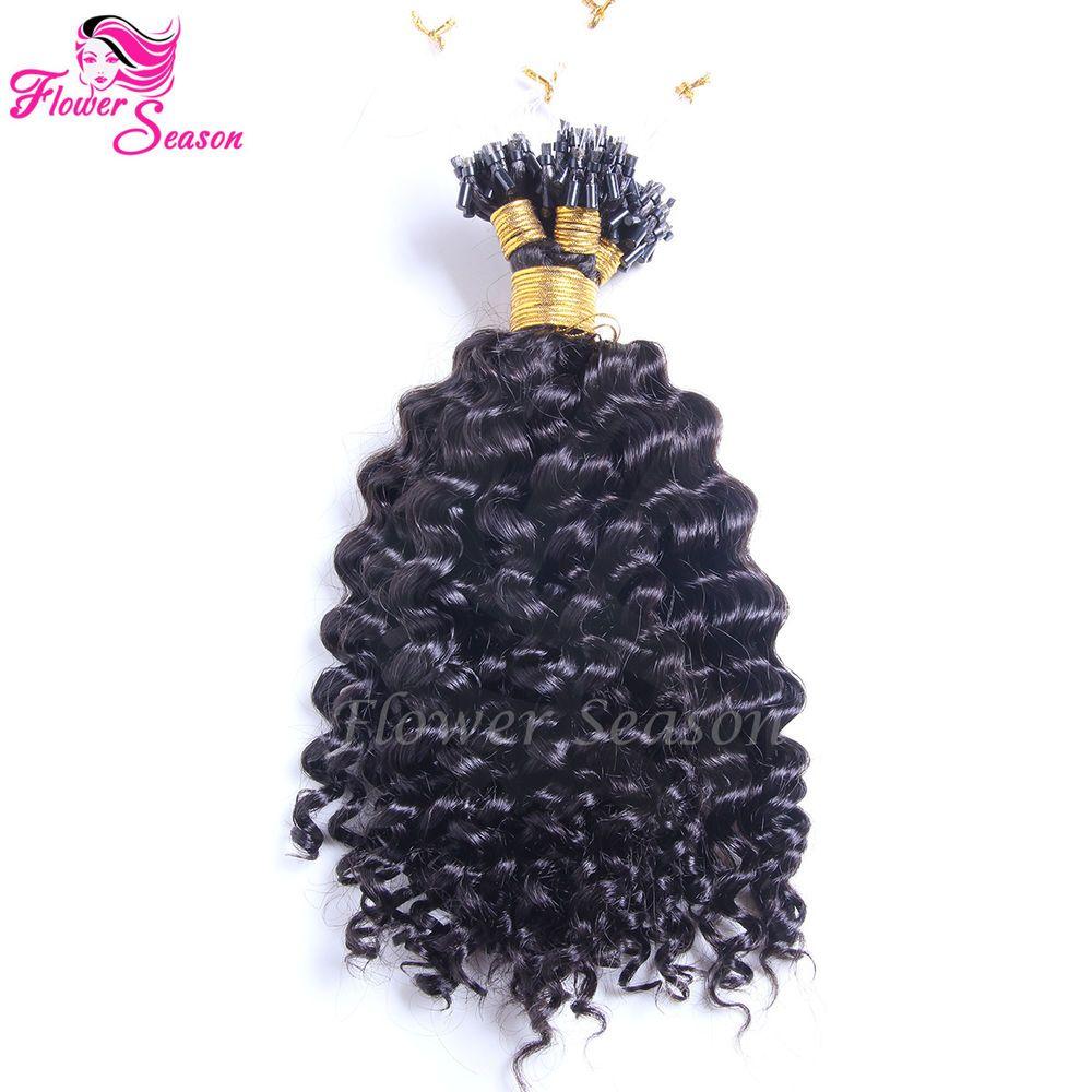 Micro Loop Ring Beads Hair Extensions Curly Brazilian Virgin Human