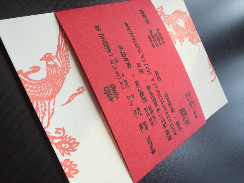 Pin by Kay Weddings Invitations on Letterpress Wedding Invitations ...