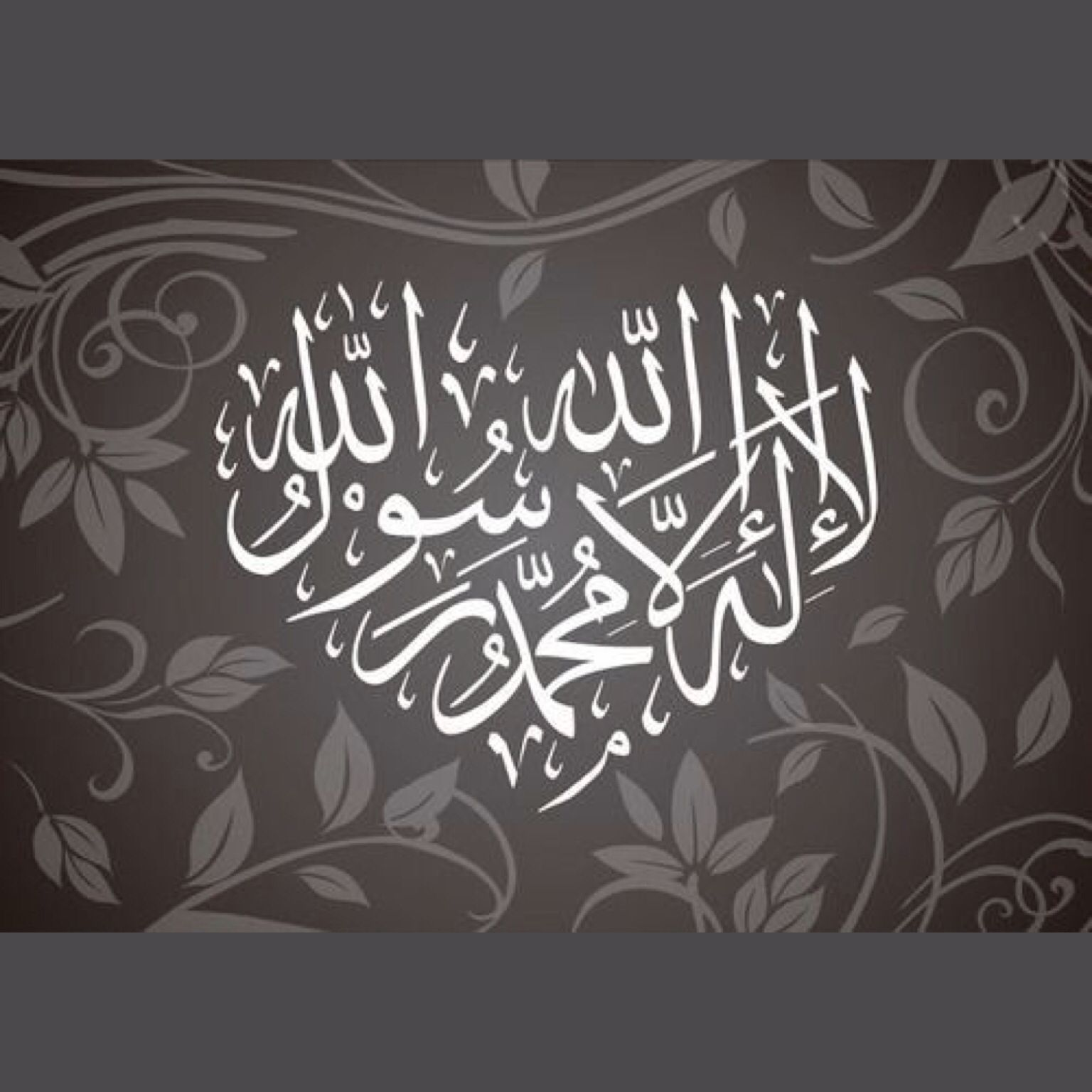 Pin By Hashem Ramezanzadeh On اذكار Islamic Art Calligraphy Islamic Caligraphy Islamic Calligraphy