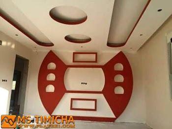 Plasma Salon Beautiful Ceiling Designs Ceiling Design Living Room Interior Ceiling Design