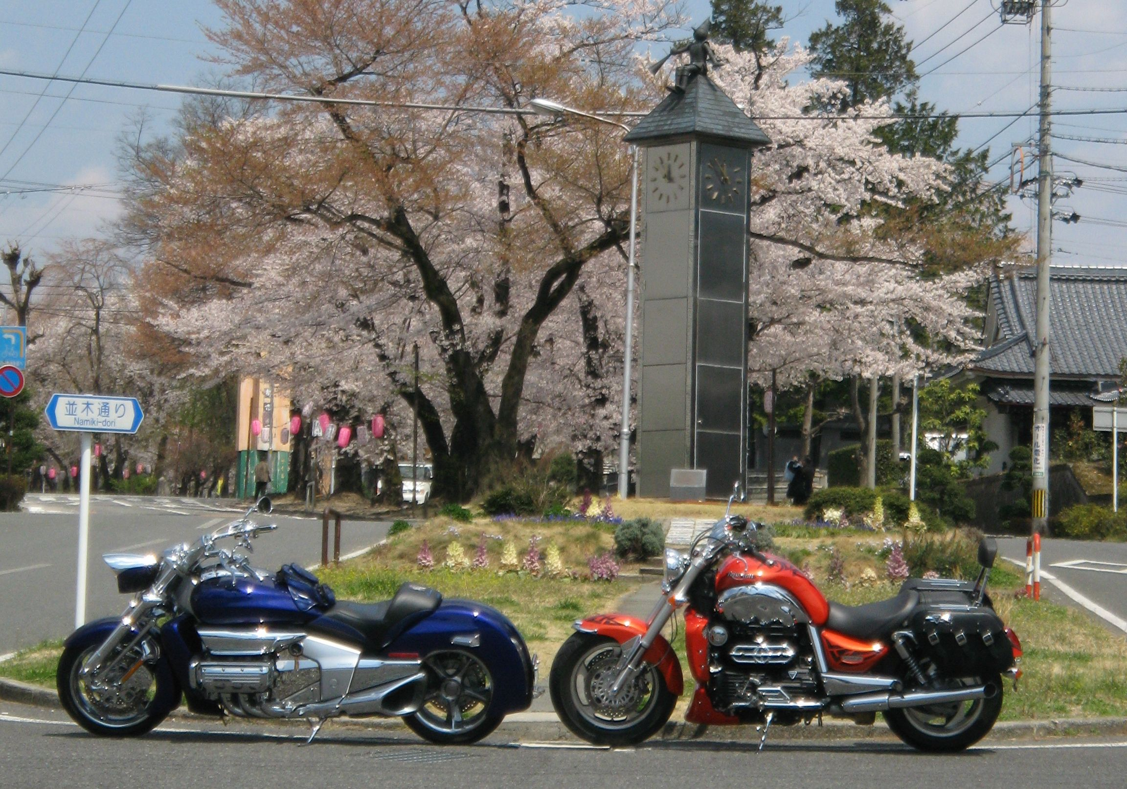 Honda Rune & Triumph Rocket3