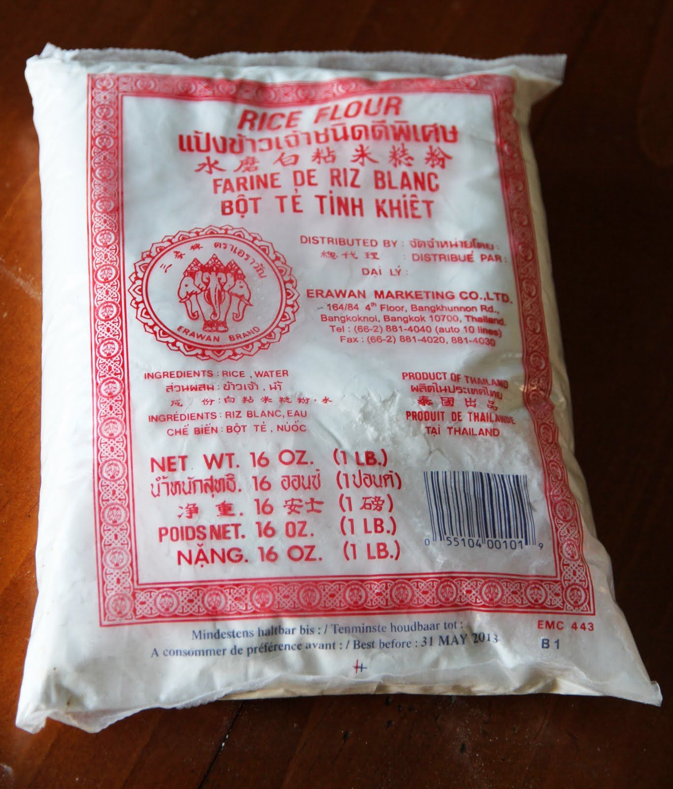 rice flour...I use this as a face mask and mix with water