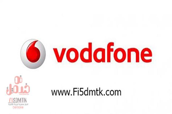 كود الاستعلام عن رصيد فودافون 2020 أخر عروض فودافون أكود استهلاك باقة الإنترنت عروض فودافون خصم ٢٥ على باقات D In 2020 Tech Company Logos Vodafone Logo Company Logo