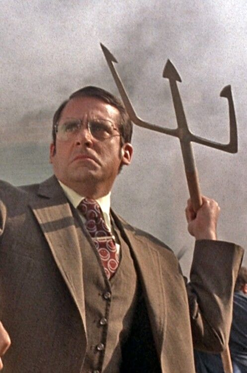 Where Did You Get A Trident Lol Funny Pictures Anchorman