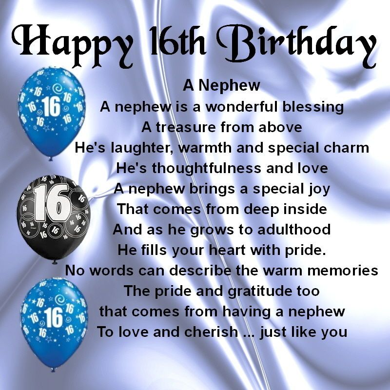 Pin By DJ Peter On 16 Year Old Birthday Party Ideas Themes Happy 16th Birthday Birthday