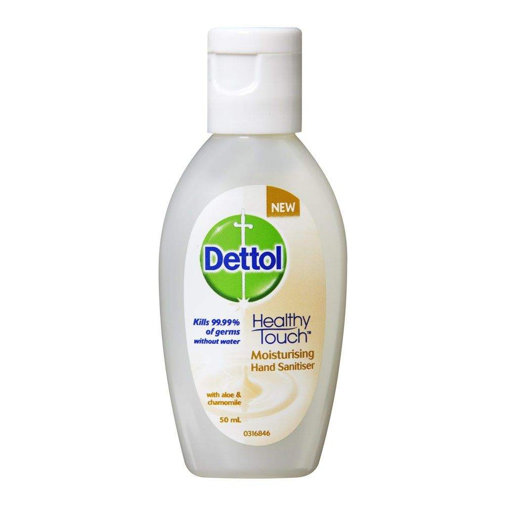 Pin By Elize On Dettol Soaps In 2020 Hand Sanitizer Sanitizer