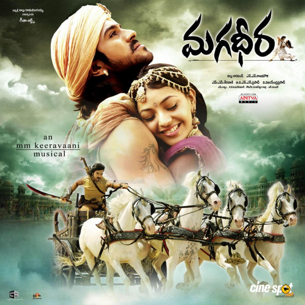 Image result for magadheera movie