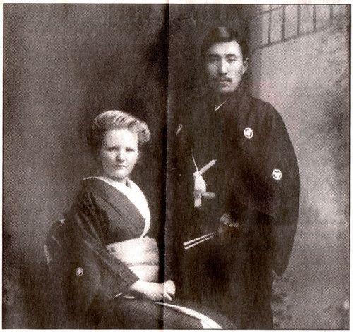 """Siiri Pitkänen and Tadao Watanabe, sometime in the Taisho ..."