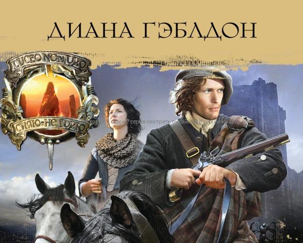 Igra Prestolov 7 Sezon 7 Seriya Smotret Onlajn Na Russkom Kravec Pesni Audioknigi Filmy