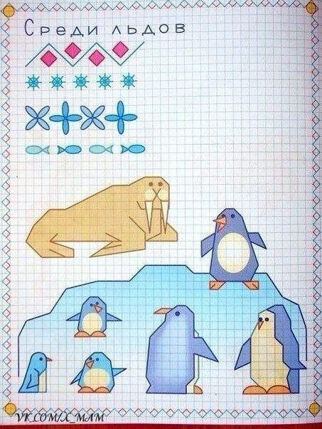 Animali del freddo cornicette e pixelart pinterest - Numero di fogli di lavoro per bambini ...